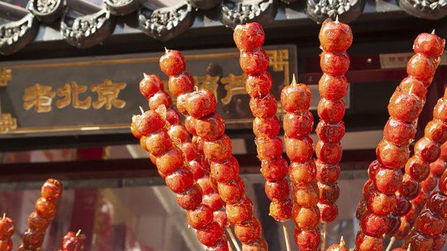 Año Nuevo Chino, festejo