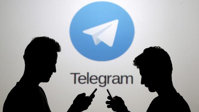 Telegram desapareció del catálogo de la App Store de Apple