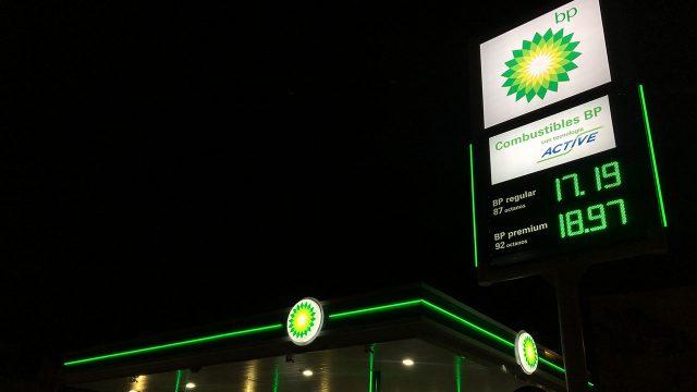 Gasolinera British Petroleum. Enero 2018, CDMX. Foto: Angélica Escobar/Forbes México).