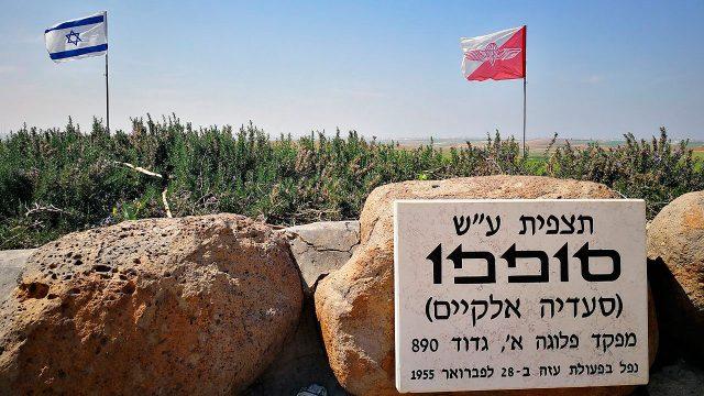 israel-antimisiles