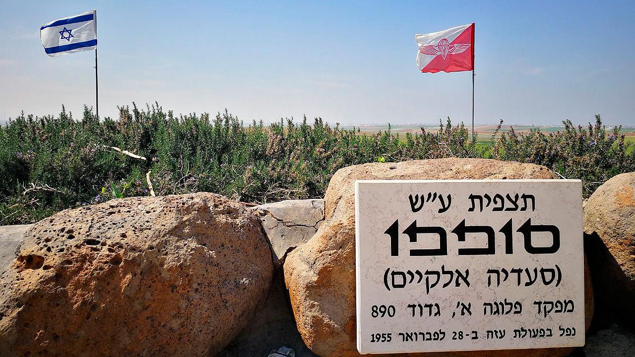 Así se vive un simulacro antimisiles en Israel