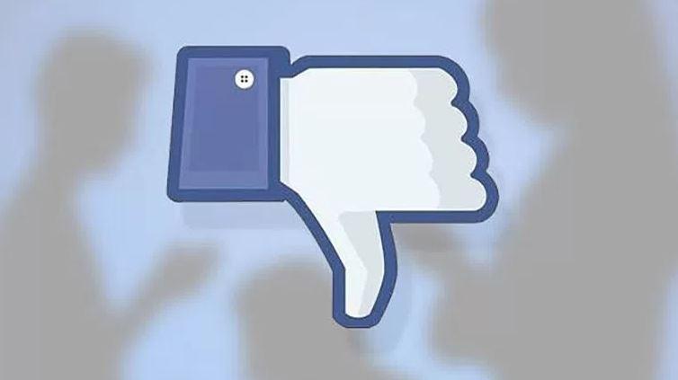 Facebook se encuentra en fase de prueba de su botón 'No me gusta'