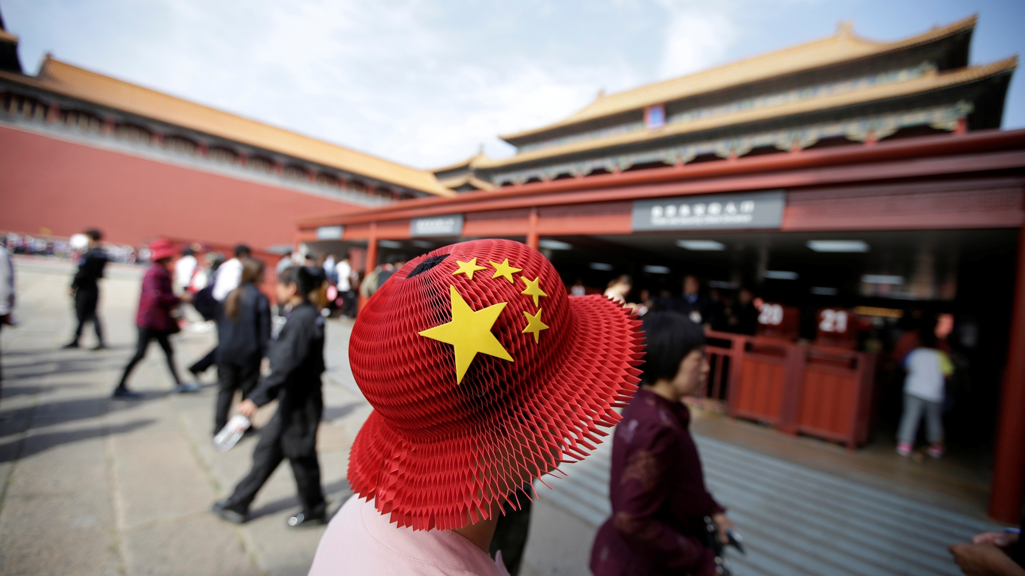 Crecimiento de la economía china se ralentiza en 2018