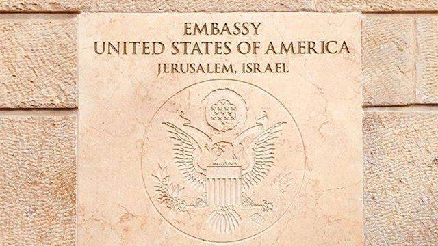 embajada-eu-jerusalen