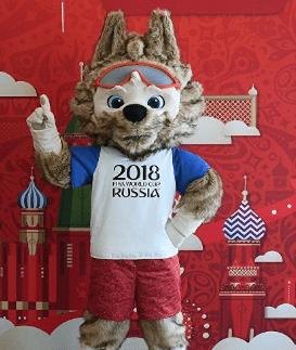Mundial, FIFA, Rusia 2018