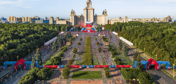 FIFA, Rusia 2018, Moscú
