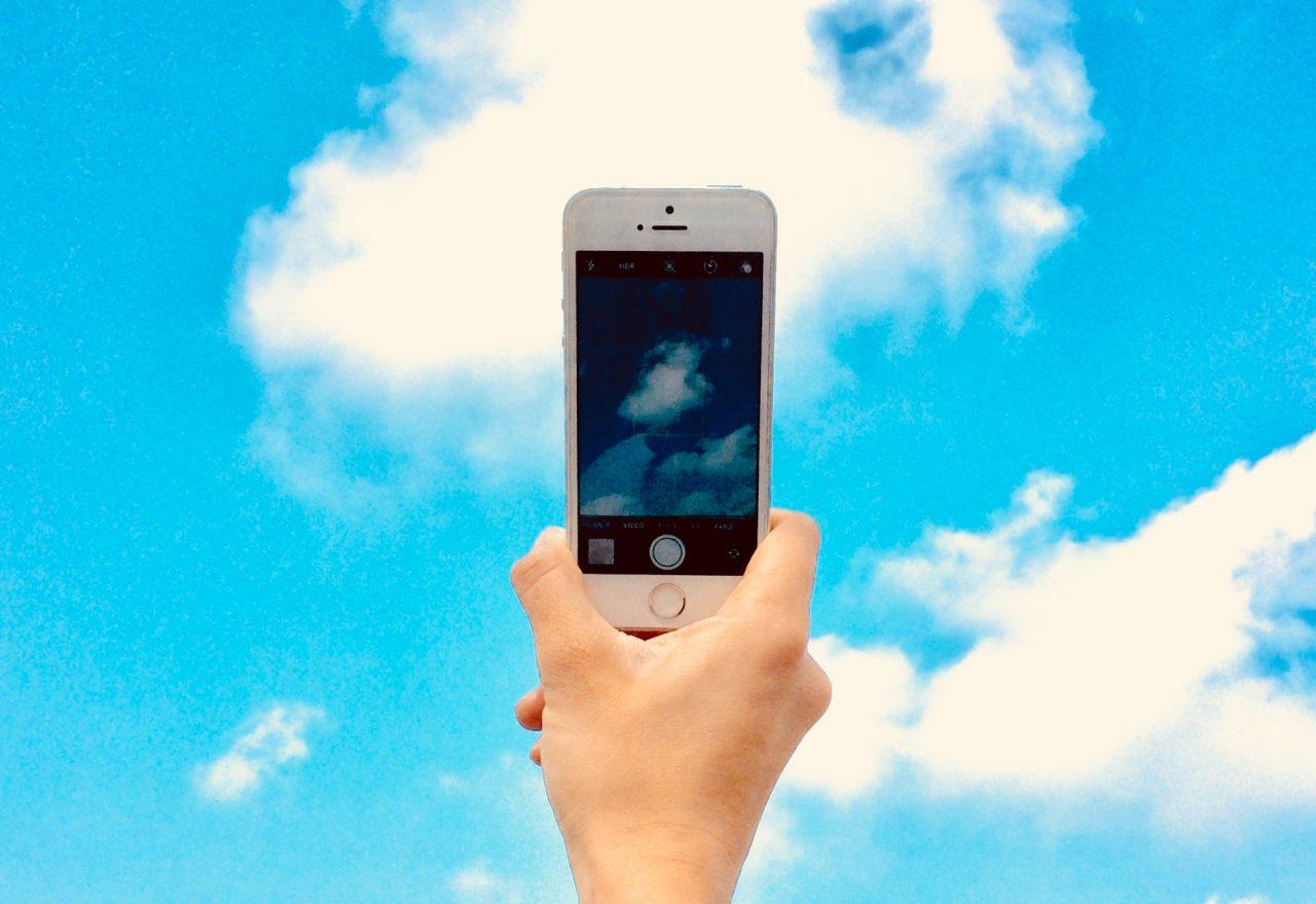 La nube, más que espacio de almacenamiento