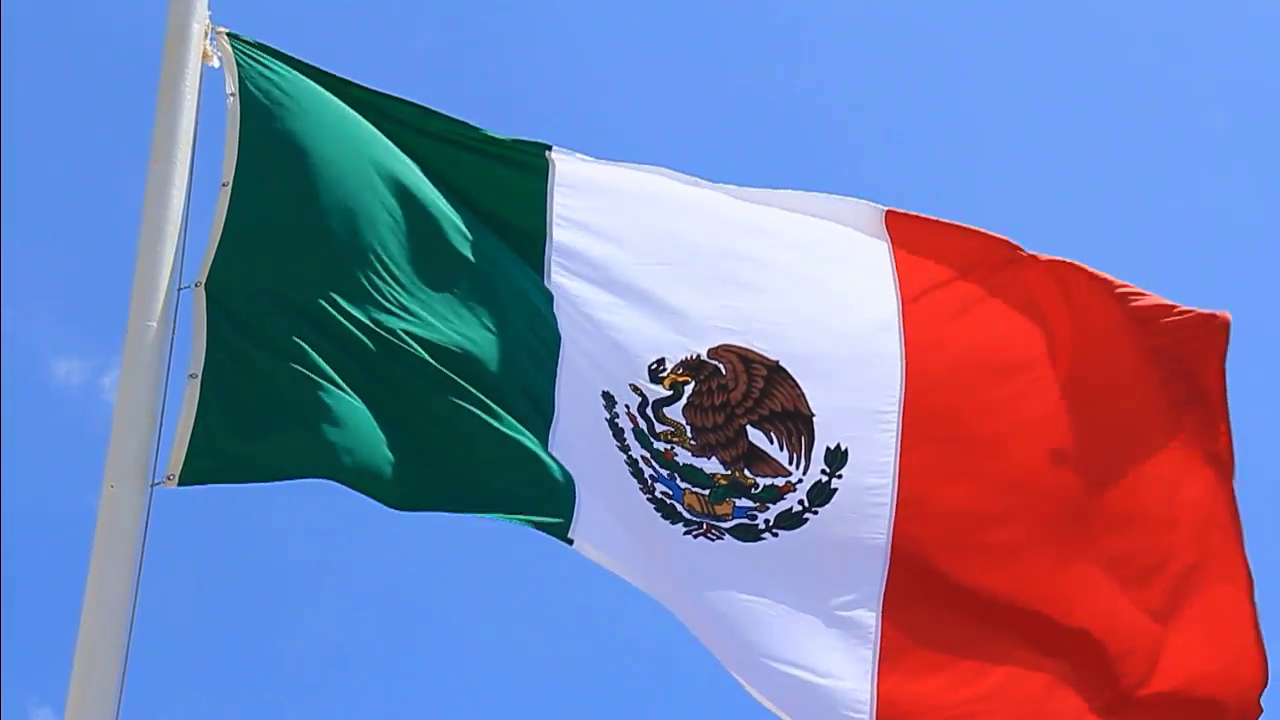 Riesgo país de México hila dos semanas al alza