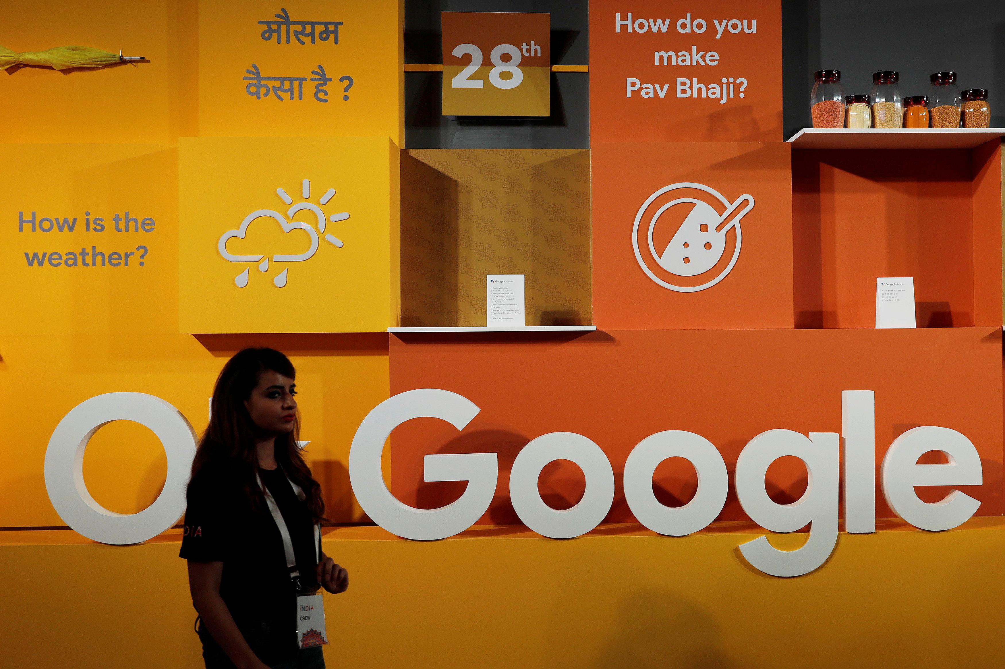 20 años de Google: ¿Quién lo controla?