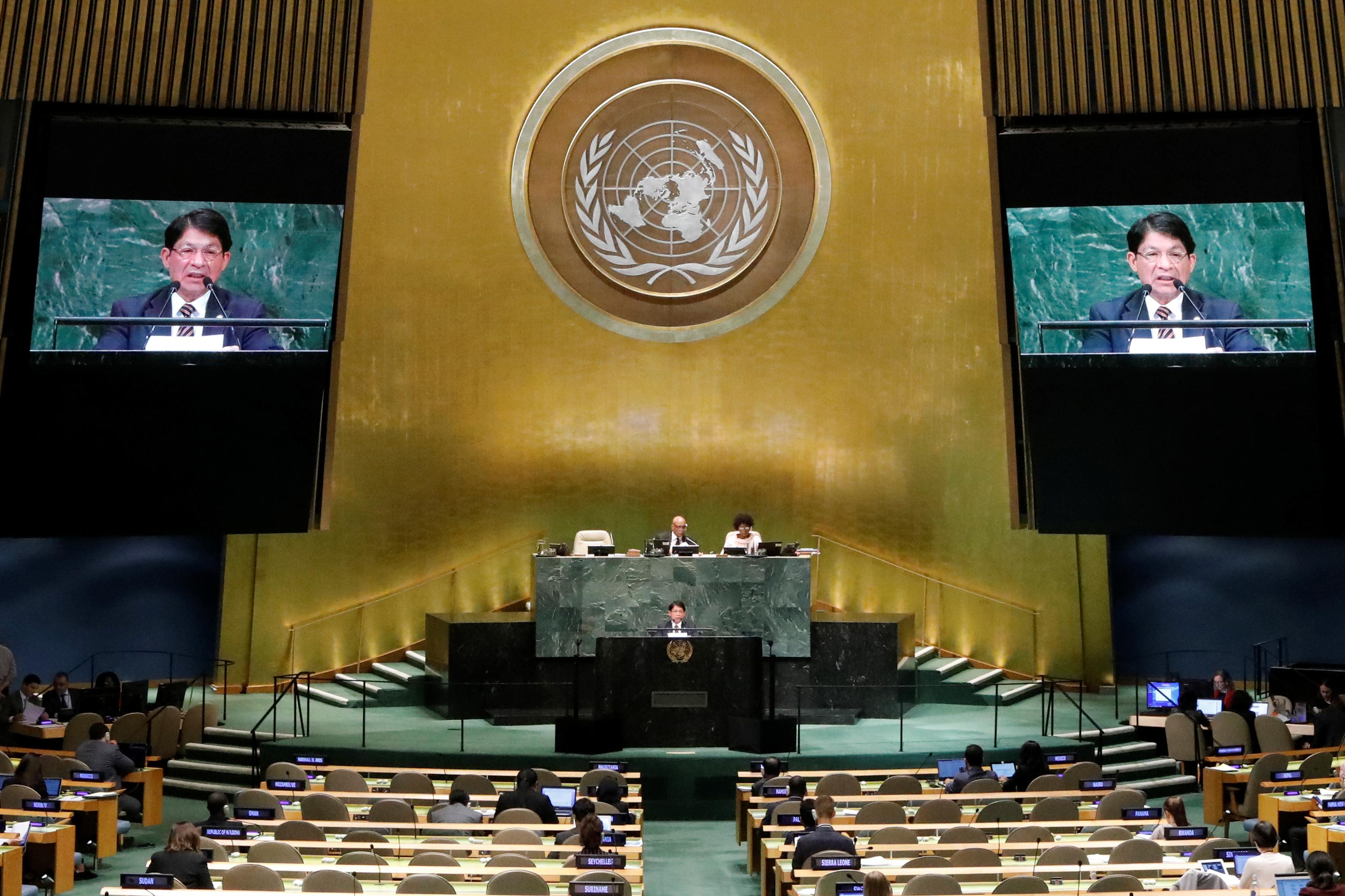 """Nicaragua denuncia """"intervencionismo"""" de Estados Unidos"""