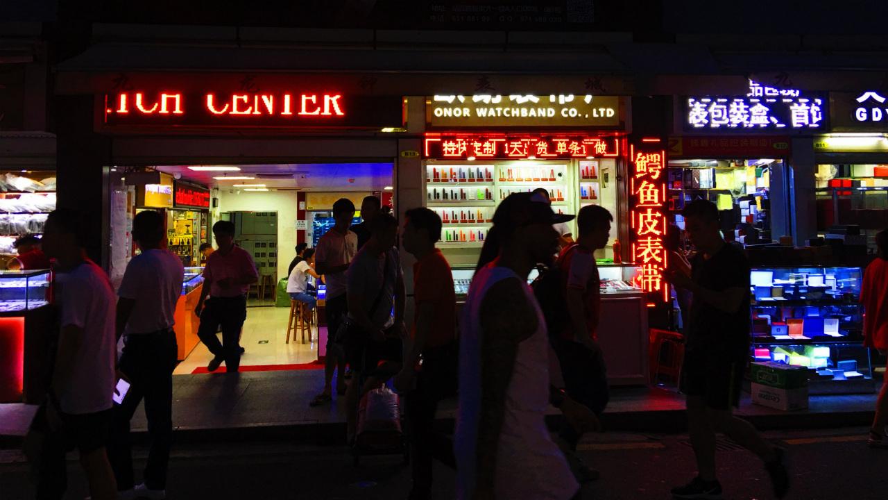 Ideas millonarias: China, disciplina y constancia