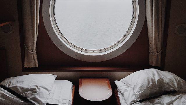Qatar cruceros