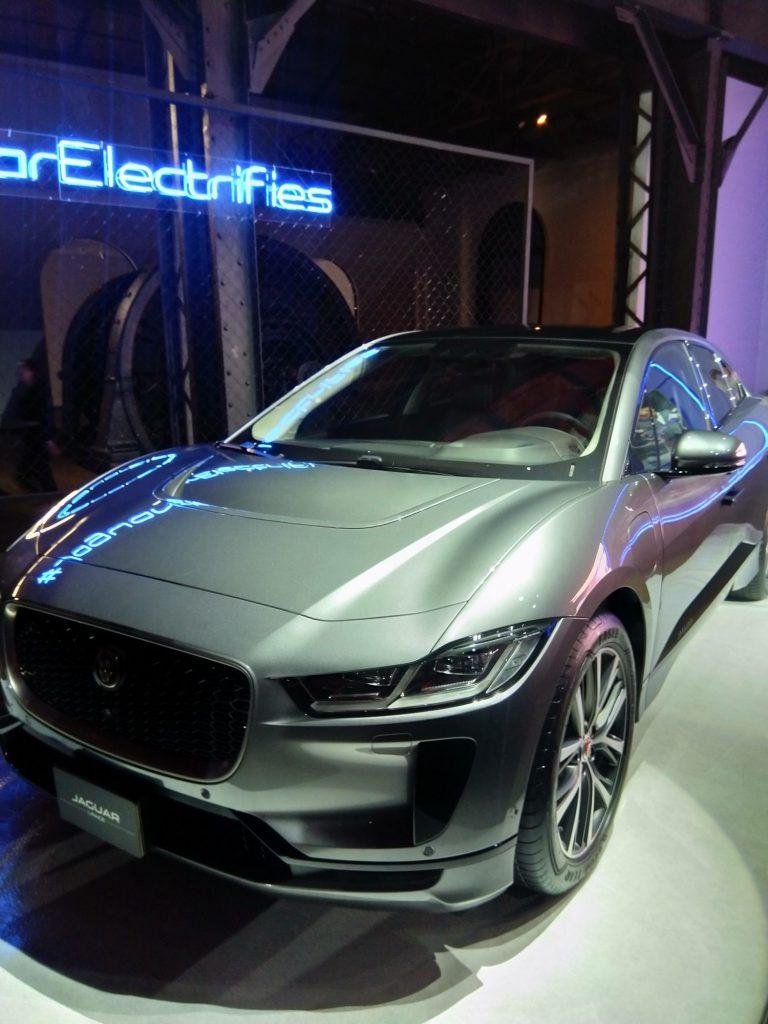 Jaguar I - PACE