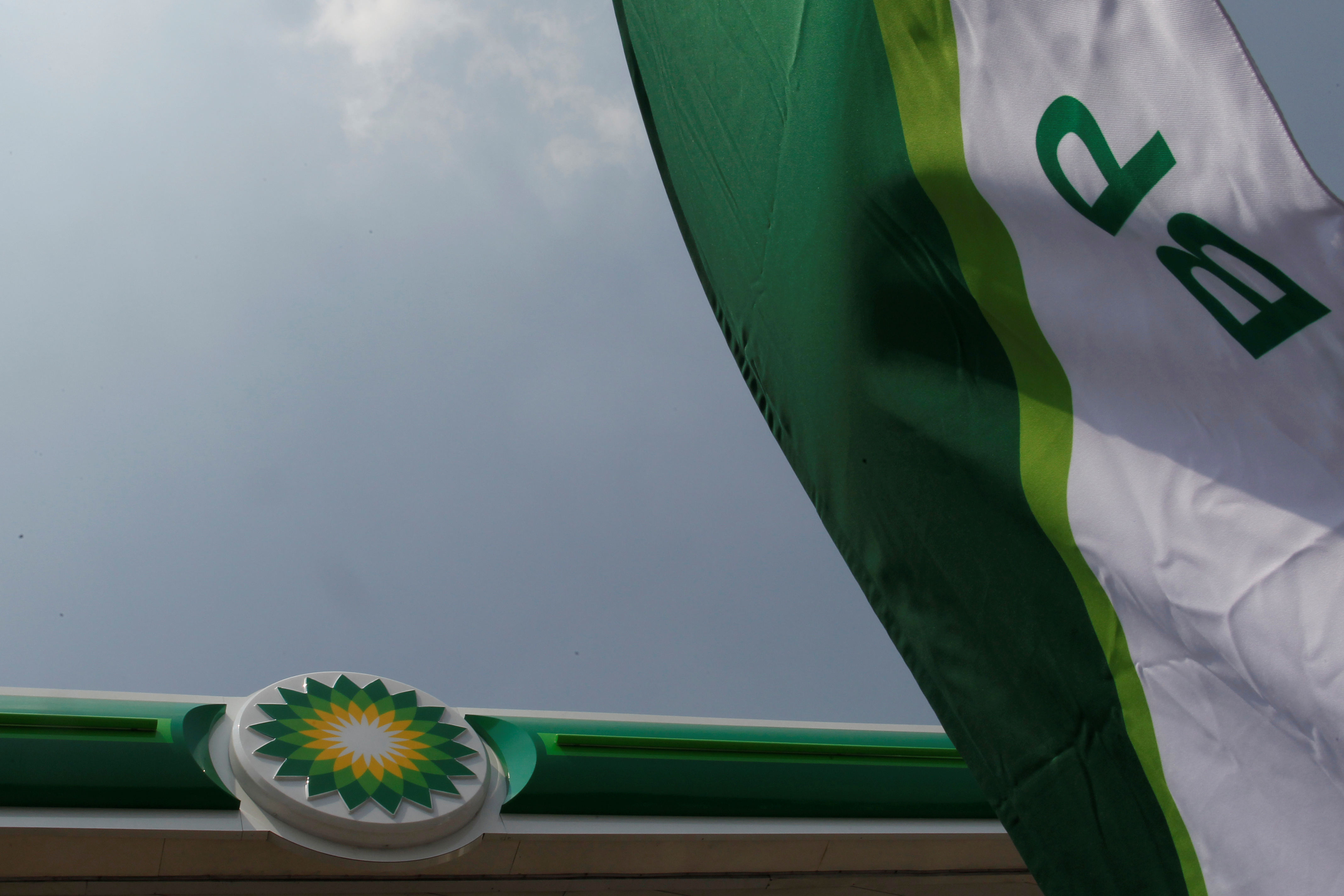 BP vende negocio global de petroquímicos por 5,000 mdd