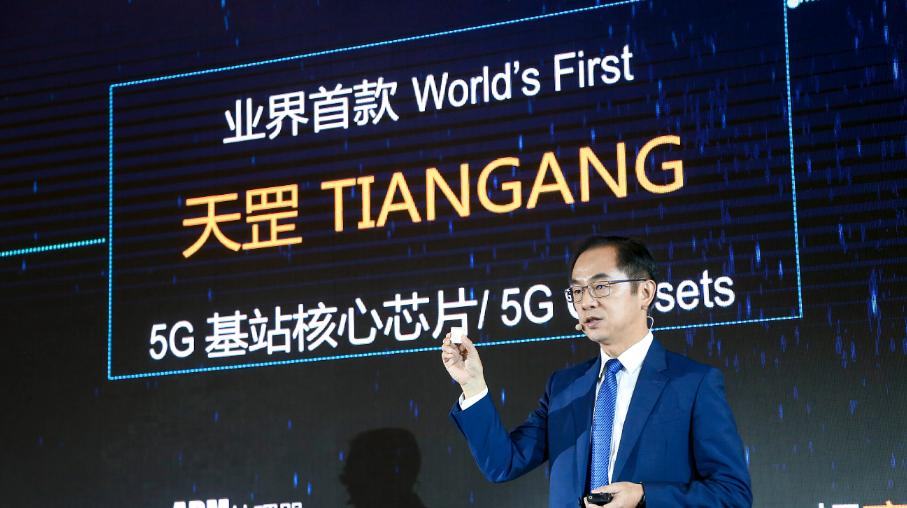 Huawei presenta el primer procesador dedicado para redes 5G