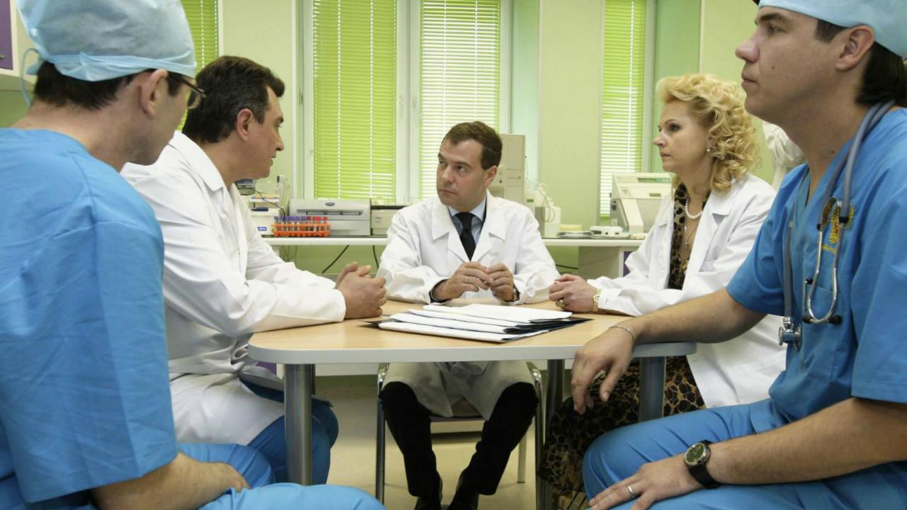 Cómo establecer un programa de salud exitoso