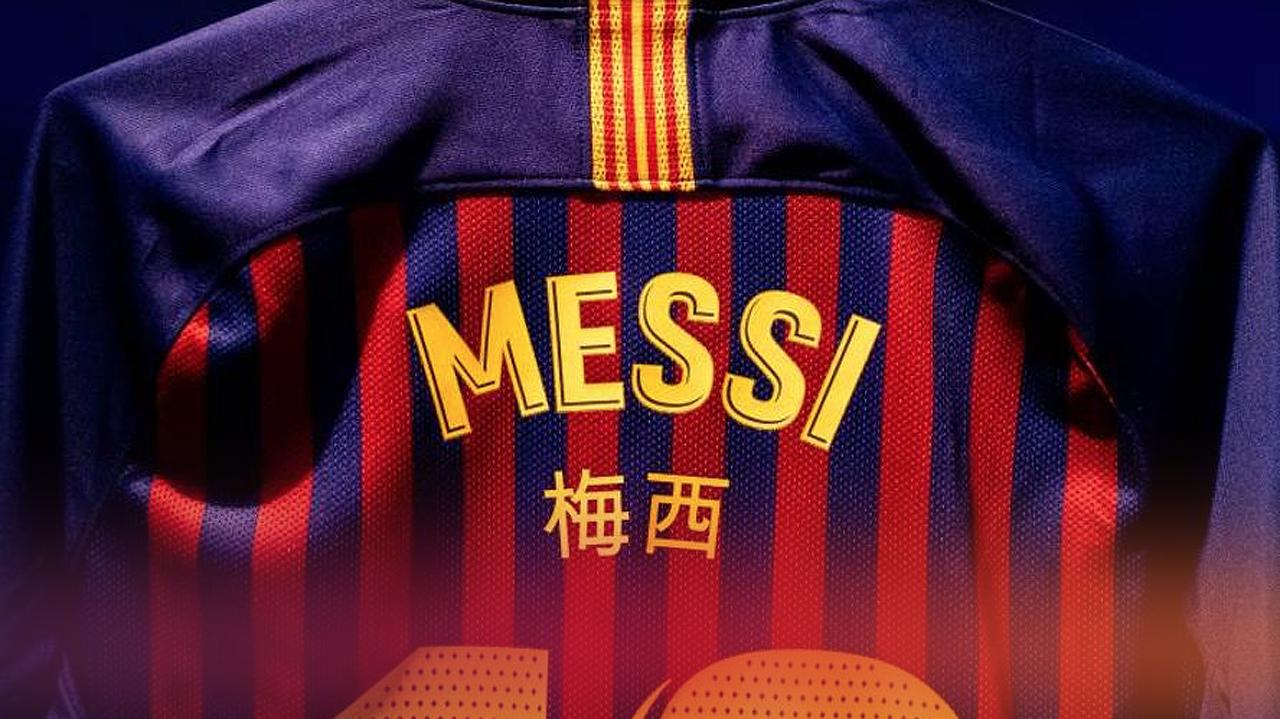 Prohíben al Barcelona jugar el Clásico con playeras con nombres en chino