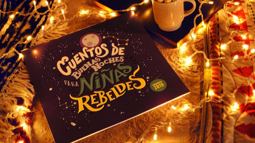 'Cuentos de buenas noches para niñas rebeldes' llega en formato de audiolibro