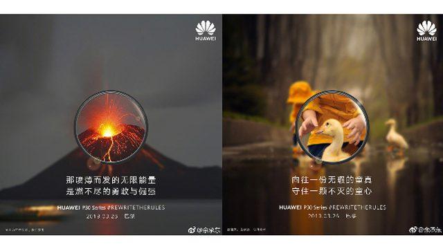 Imagen via Richard Yu / Huawei