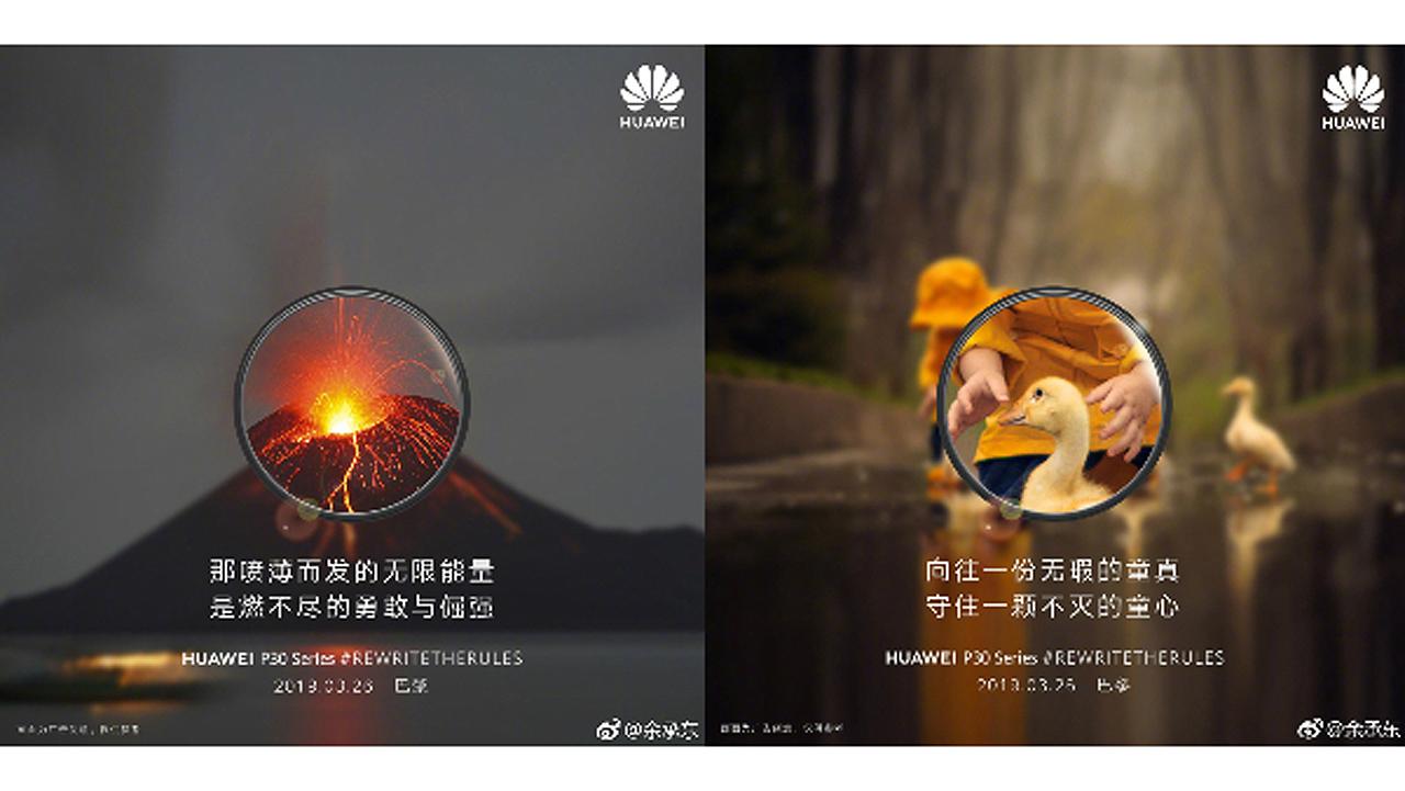 La campaña de Huawei P30 ni siquiera se tomó con la cámara del teléfono
