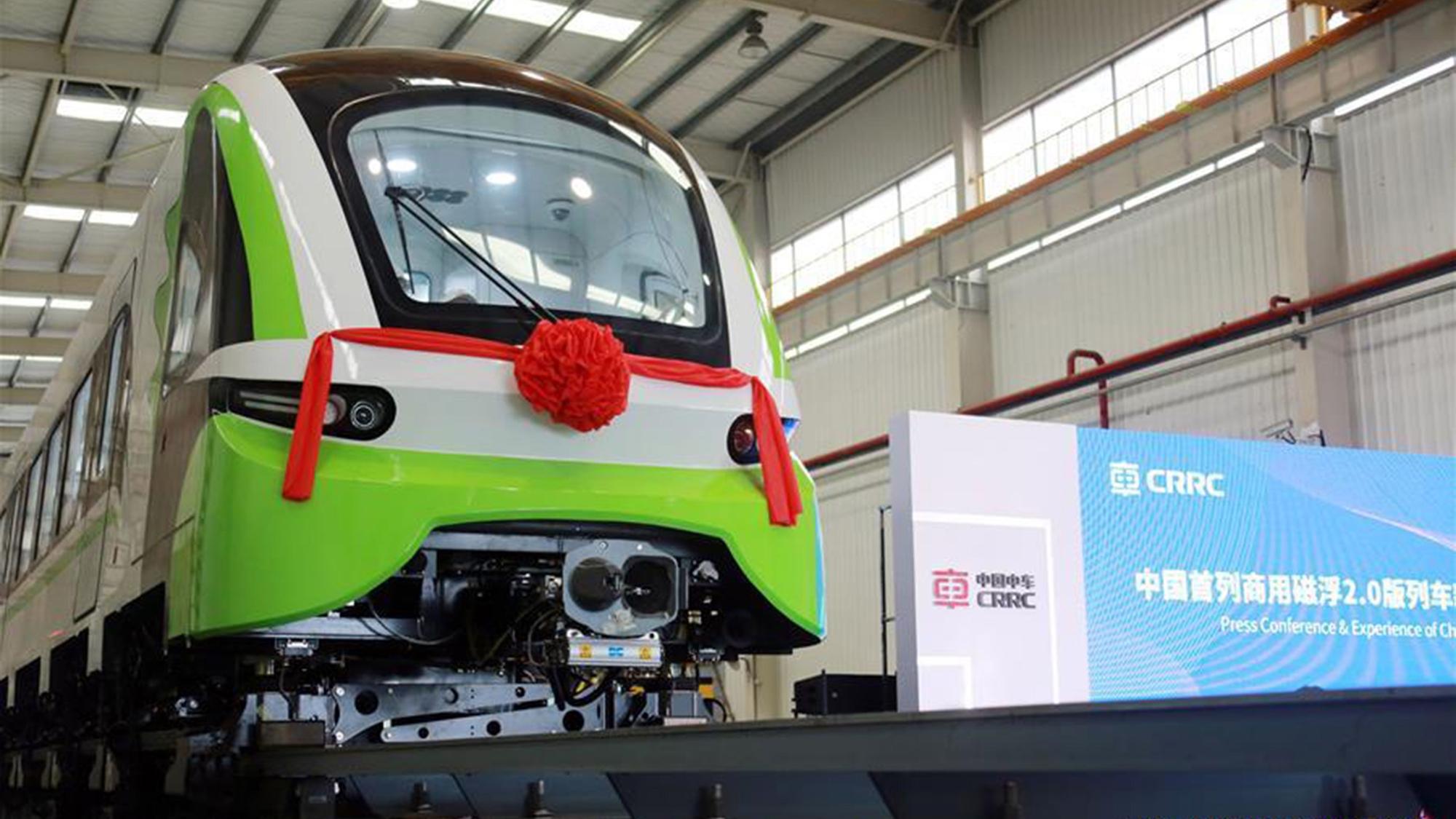 China prepara su nueva línea de trenes de levitación magnética