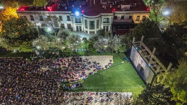 Cineteca Bosque de Chapultepec