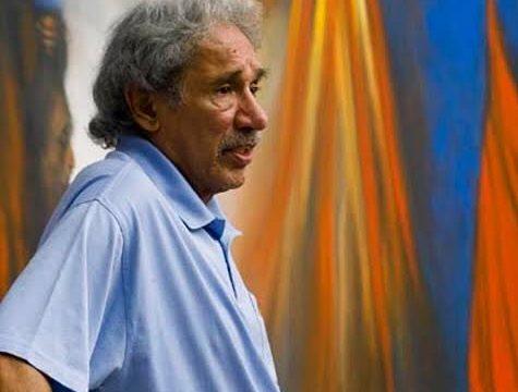 Bellas Artes Rafael Coronel