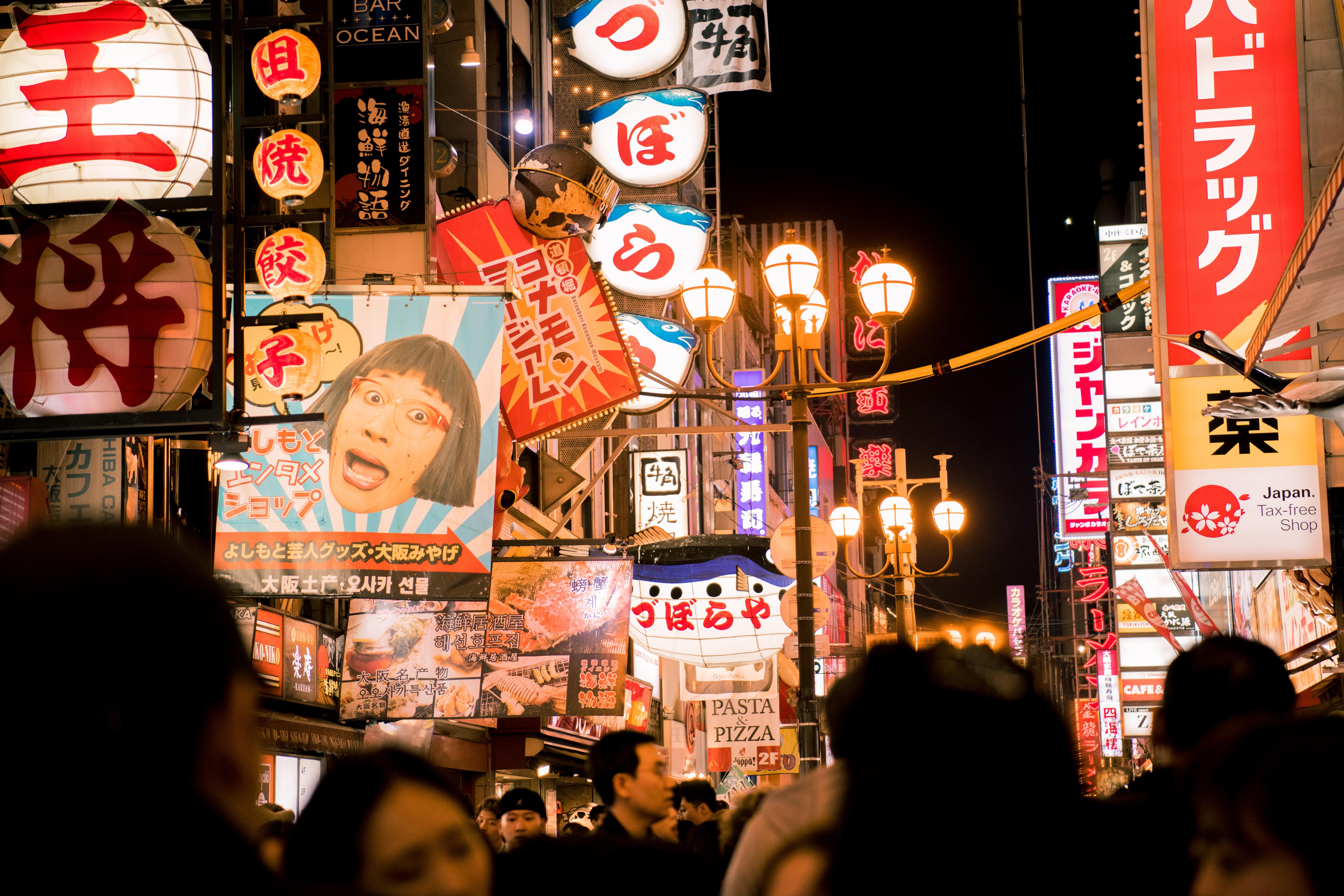 La economía de Japón tiene su primer 'baja' en 6 años; hay riesgo de recesión