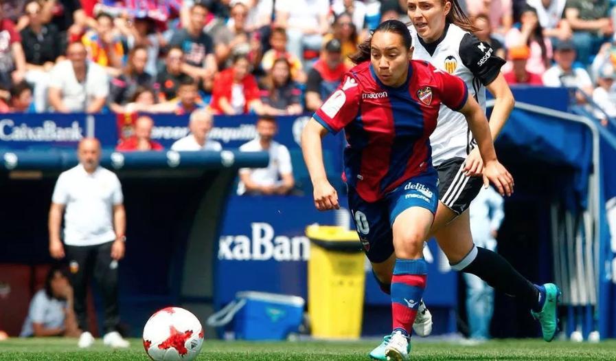 La delantera Charlyn Corral ficha para el Atlético de Madrid
