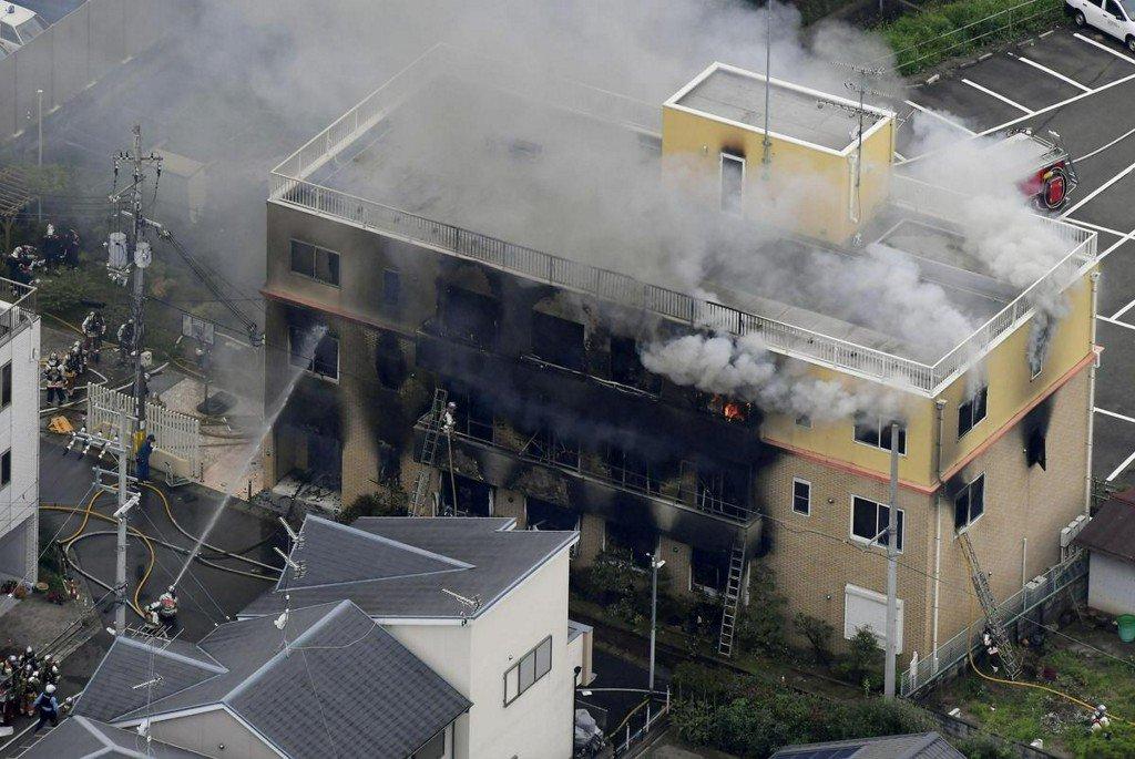 Un ataque incendiario a un estudio japonés deja 33 muertos