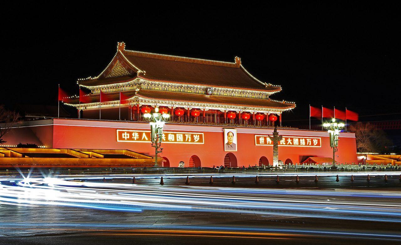 China vuelve a rebajar tasa referencial para créditos