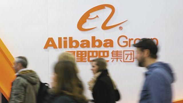 alibaba mexico profeco