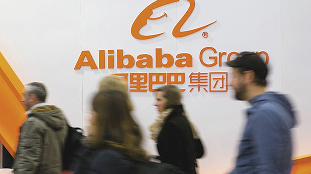 Alibaba colaborará con pymes para impulsar ventas en territorio asiático