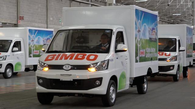 Grupo Bimbo compra al fabricante de galletas estadounidense Emmy's Organics