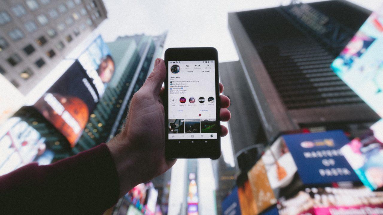 Redes sociales: Mecanismos de influencia