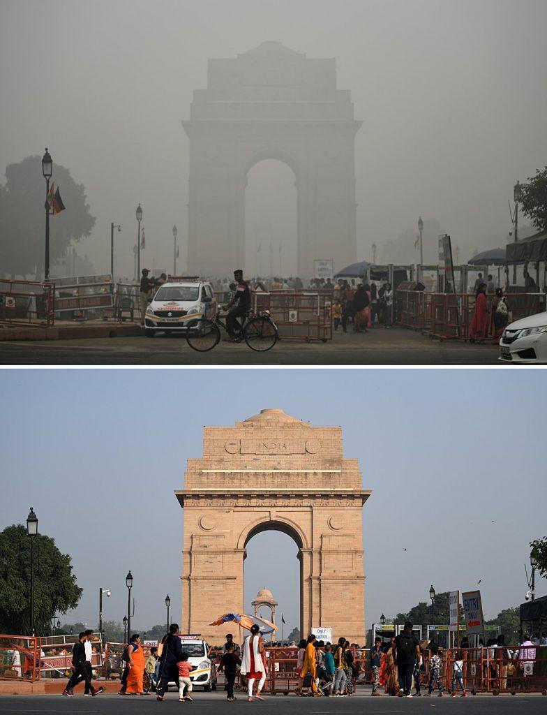 vertical india nueva delhi