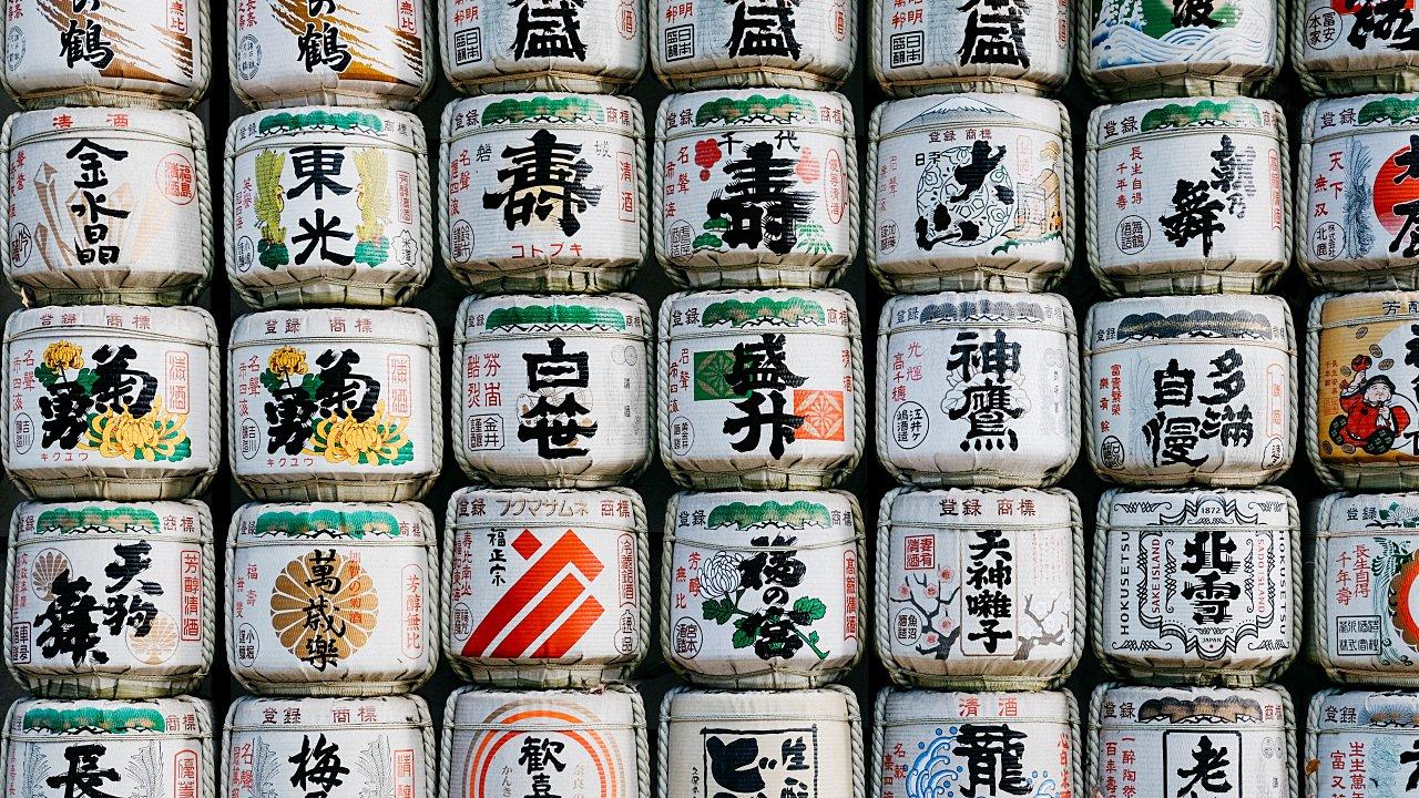Japón, un mercado con potencial para los agroalimentos mexicanos