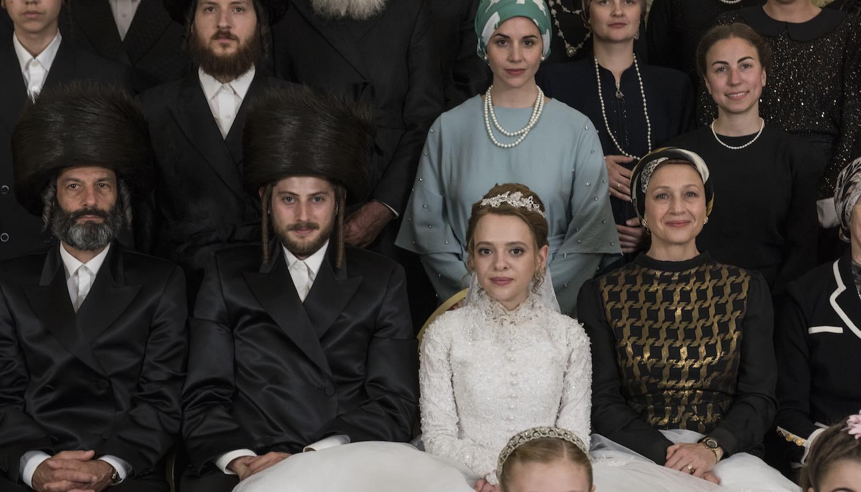 5 cosas que no sabías de 'Poco Ortodoxa', la serie del momento