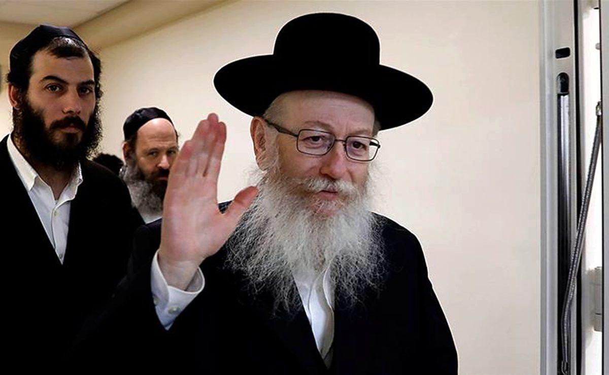 Ministro de Salud de Israel acusa que Covid-19 es por 'castigo divino'; ahora padece la enfermedad