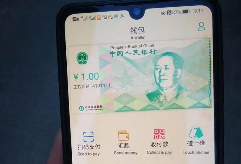 China avanza con su moneda digital, mientras el mundo sigue preocupado por la pandemia