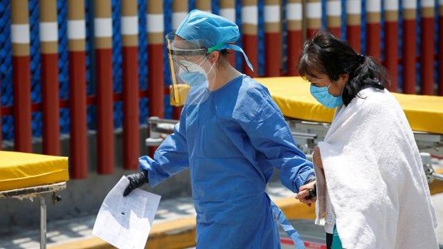 protección médica