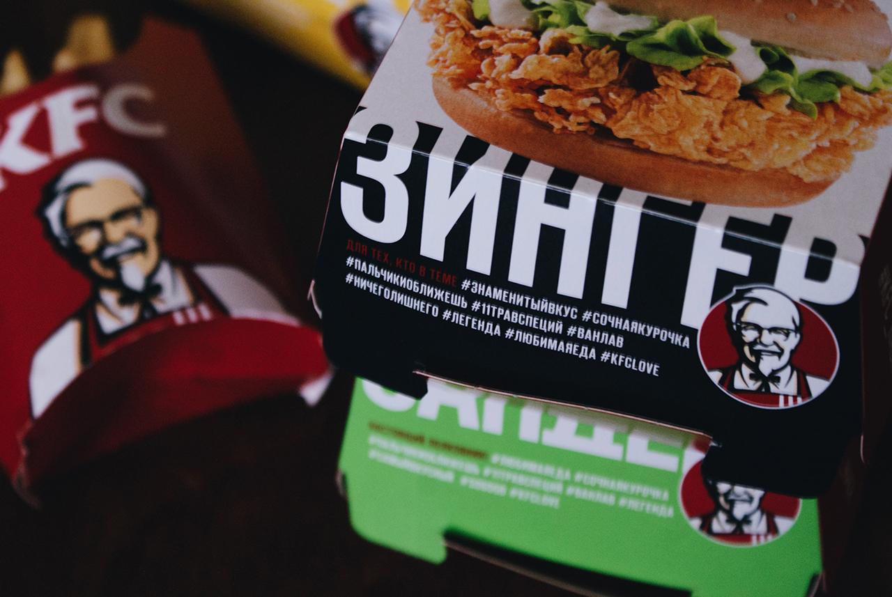 KFC prepara nuggets de pollo con impresión 3D