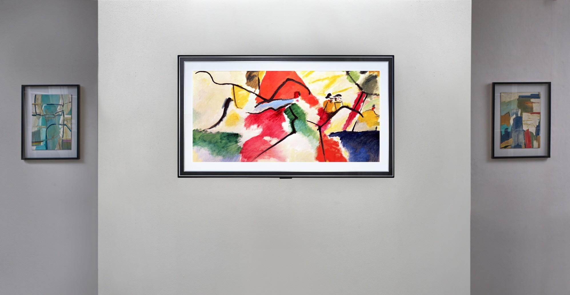 televisores LG Gallery