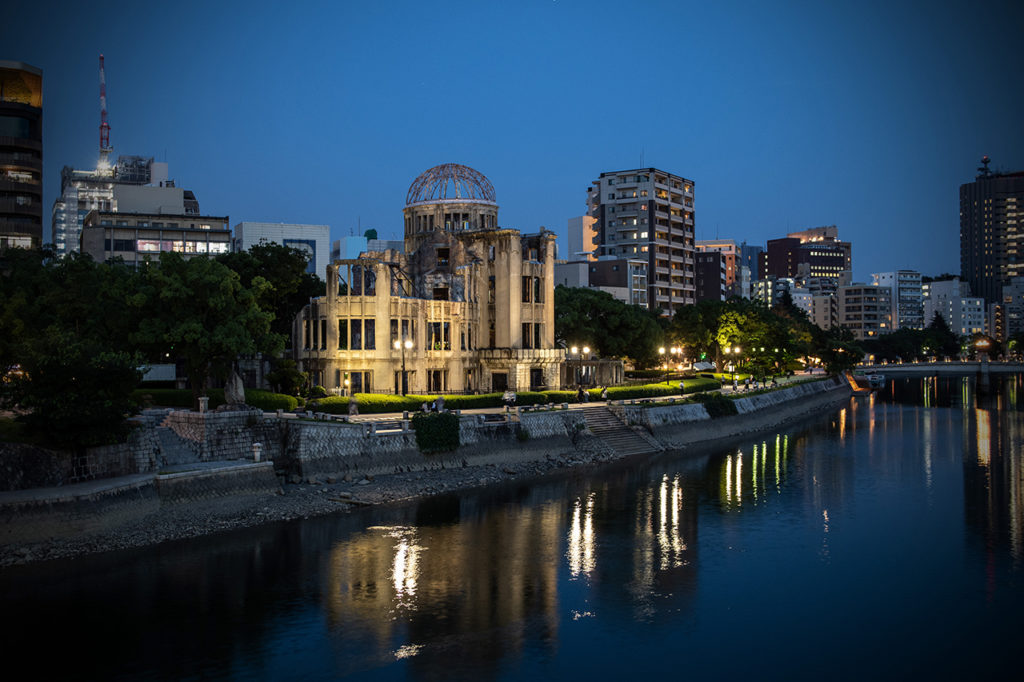 Hiroshima Prepares For the 75th Anniversary of Atomic Bombing