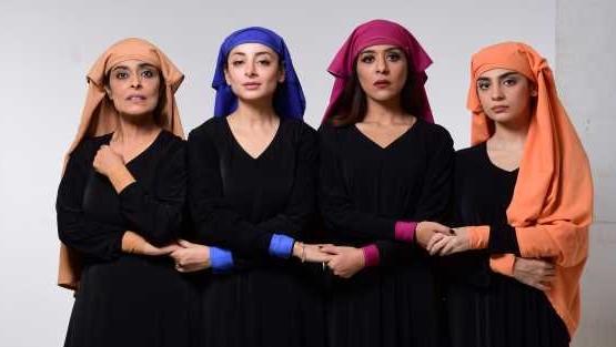 'Churails', la serie pakistaní que desafía al patriarcado con humor negro