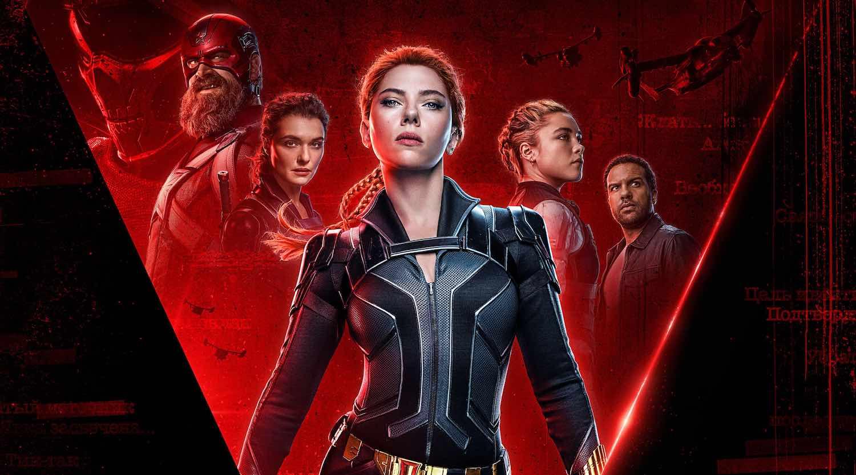 'Black Widow' podría volver a retrasar su estreno en cines