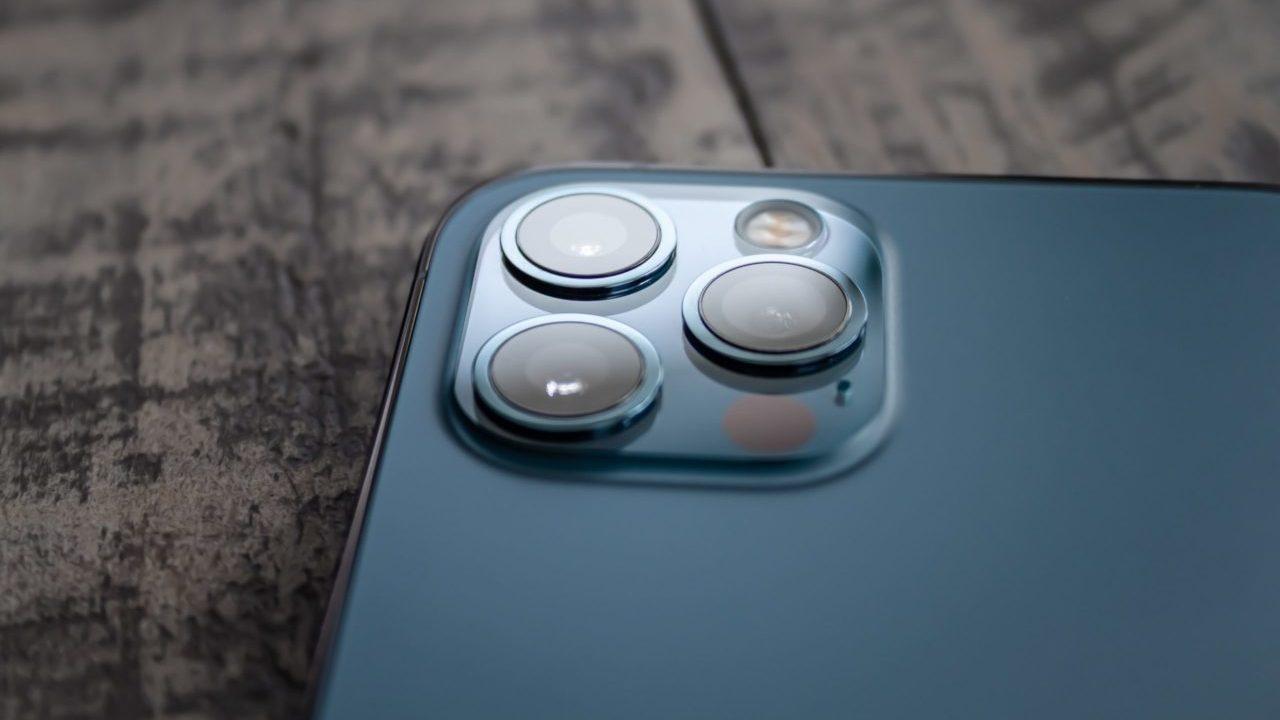 ¿Tiene el iPhone 12 una función que Apple ha ocultado?