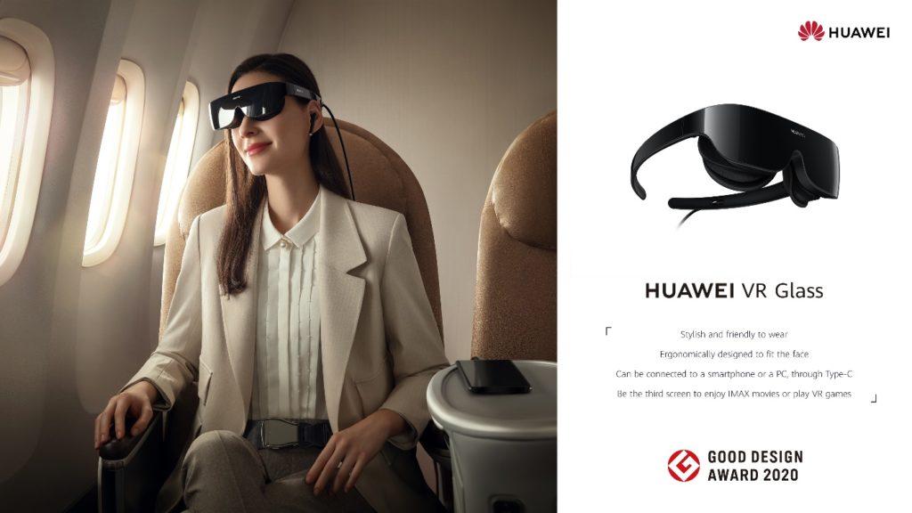 Huawei premios diseño