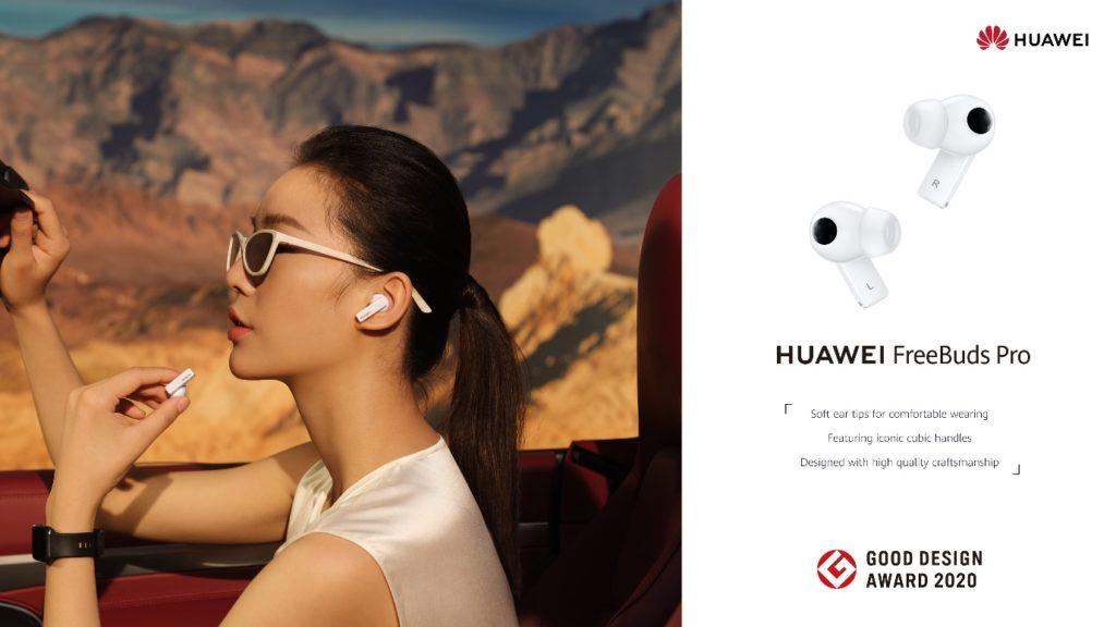 Huawei premios diseño gadgets