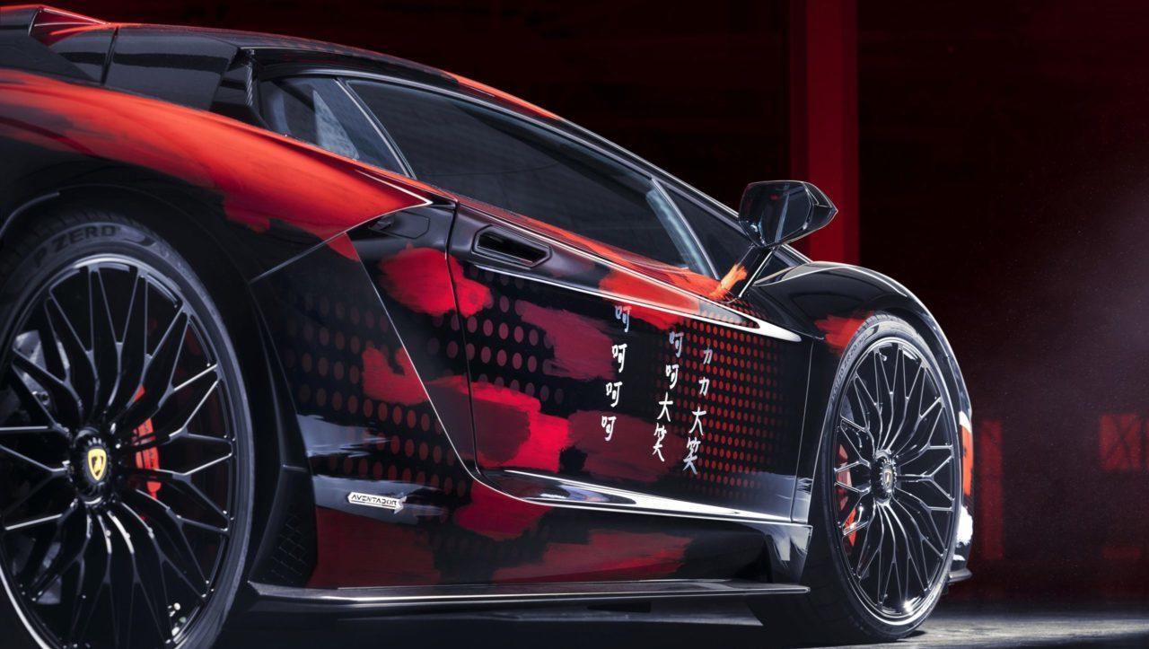 Lamborghini presentó un espectacular auto deportivo de inspiración japonesa